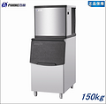 BY-350型号制冰机