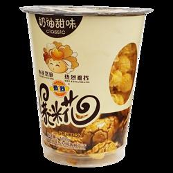 热烈球形奶油甜味爆米花108克