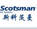 斯科茨曼制冰系统(上海)有限公司