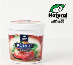 饮料草莓果浆酱