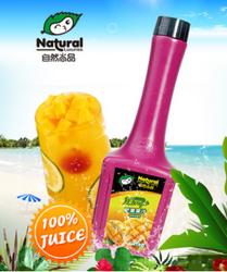 浓缩液芒果果汁