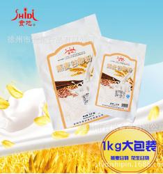 食地谷物粉
