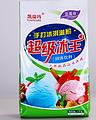手打冰淇淋粉