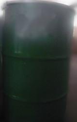 冷冻浓缩橙汁-哥斯达黎加