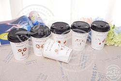 果汁奶茶系列-表情杯
