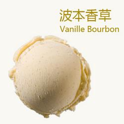 波本香草冰淇淋