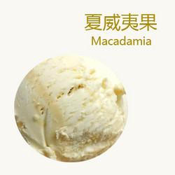 夏威夷果冰淇淋