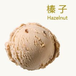 榛子冰淇淋