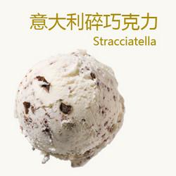意大利碎巧克力冰淇淋