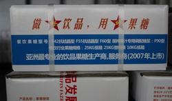 F55/F60/F42奶茶专用果糖