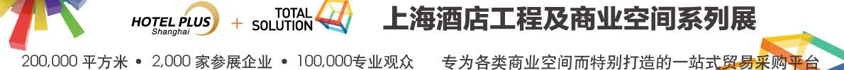 新版酒店动态版中奖广告位banner