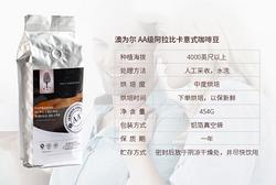 澳为尔ourview意式咖啡豆 AA级阿拉比卡