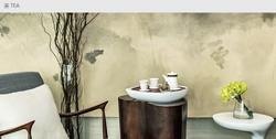 漫游系列茶具