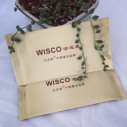 厂家直销一次性餐饮酒店湿巾,批发湿巾批发,定制定做LOGO