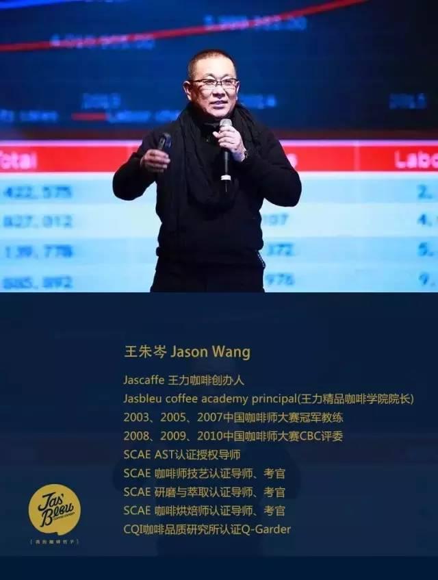 【HOTELEX名家说】王朱岑眼中的「粉丝经济学」