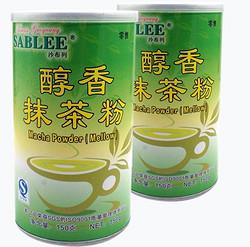 沙布列醇香抹茶粉