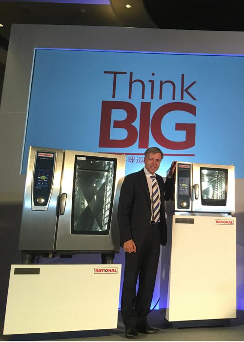 创意改变世界,RATIONAL携小尺寸新品革新厨房设备