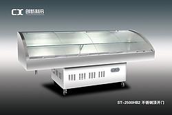 不锈钢海鲜柜