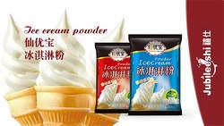 仙优宝冰淇淋粉