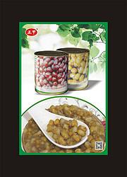 正甲绿豆罐头