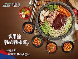 韩式多用途辣椒酱