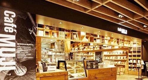 无印良品在台湾地区开设咖啡店