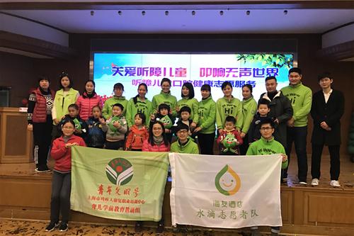 海友酒店举办志愿者关爱活动