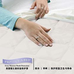 Protect A Bed 寝之堡床垫保护罩