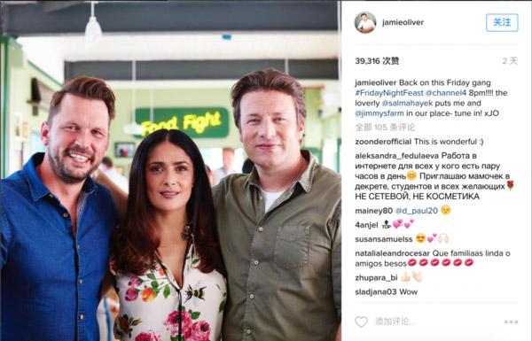 英国明星大厨,Jamie Oliver,意式连锁餐厅,都是脱欧惹的祸?英国大厨 Jamie Oliver 关闭6家意式餐厅