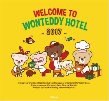 Wonteddy元泰迪泰迪熊主题酒店,酒店新闻发布会,中国北京世界之花假日广场,超级IP酒店--泰迪熊主题酒店正式落户北京