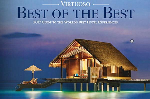 "Virtuos发布""2017最中之最""酒店和度假村名录"