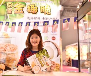 无异味椰子肉 打开中国高端食品市场指日可待