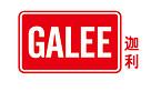 迦利GALEE