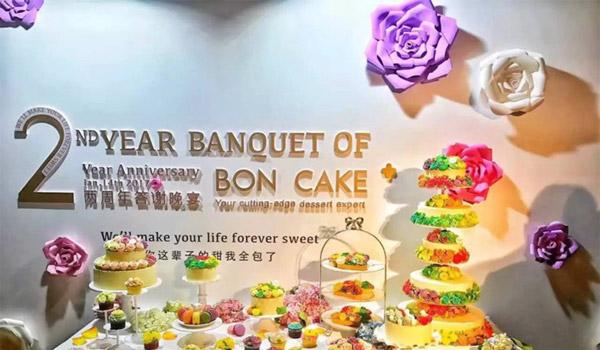 BON CAKE甜蜜版图持续扩大 打造甜品界ZARA模式
