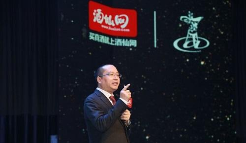 酒仙网:网站B2C模式已经占据行业领先位置