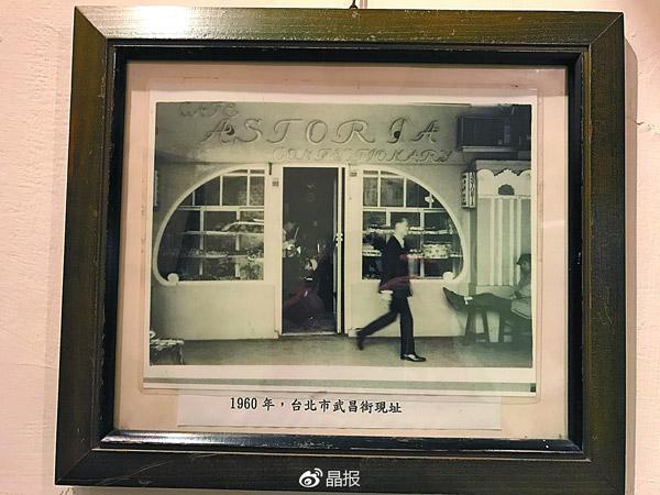 台湾人有多爱喝咖啡?街头巷尾咖啡店最多