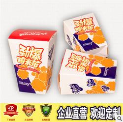 鸡米花盒 食品包装盒