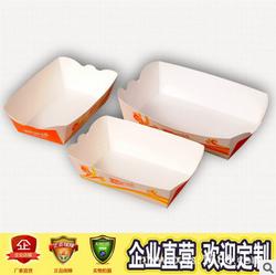 炸鸡块盒/小船盒 鸡翅鸡腿盒 小吃打包盒