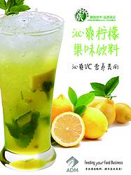 柠檬果味饮料浓浆