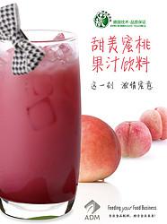 甜美蜜桃果汁饮料