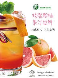 玫瑰粉柚果汁饮料