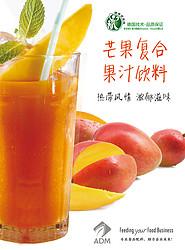 芒果复合果汁饮料