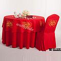 红色中式婚礼宴会桌布台布