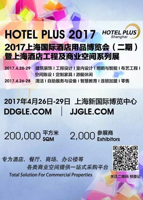"""【HDE荟选材】四月来上海,""""吃软不吃硬"""""""