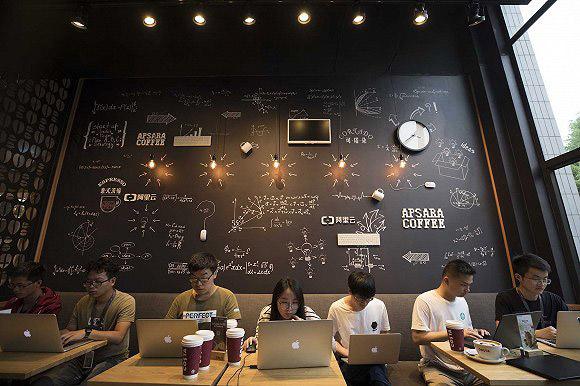 马云为自家程序员在杭州开了两家咖啡馆