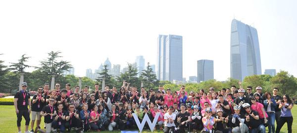 苏州W酒店开展户外活动庆祝世界地球日