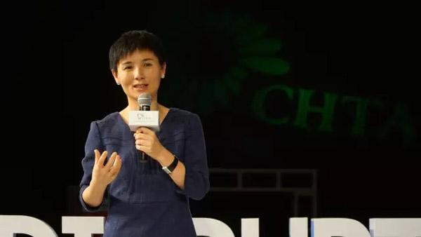 华住CEO张敏分享《技术引领未来》主题演讲