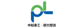 中船重工鹏力(南京)塑造科技有限公司