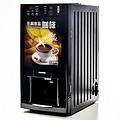 投币式咖啡机 DG-213FM