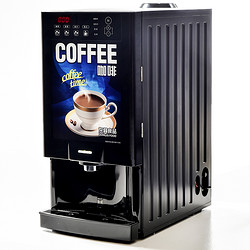 投币式咖啡机 DG-203F3M